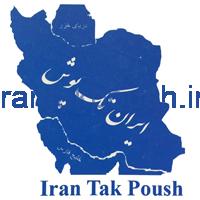 ایران تک پوش | بزرگترین تولید کننده لباس های زیر